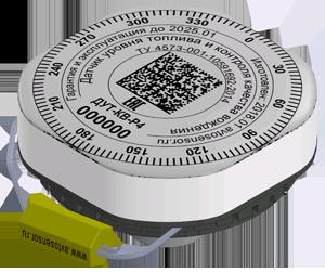 Беспроводной датчик уровня топлива Автосенсор ДУТ Р-04